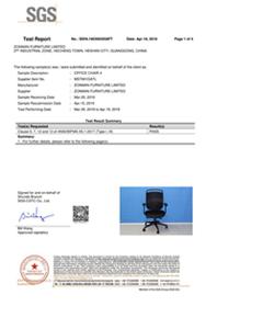 MS7001 US BIFMA Test Report