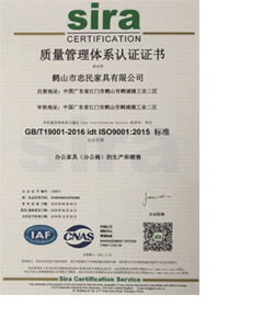 ISO90012015 Certification